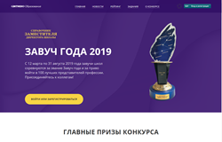 http://www.kiroiro.ru/images/news17200_1_t.png